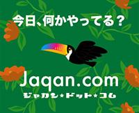 Jaqan.com